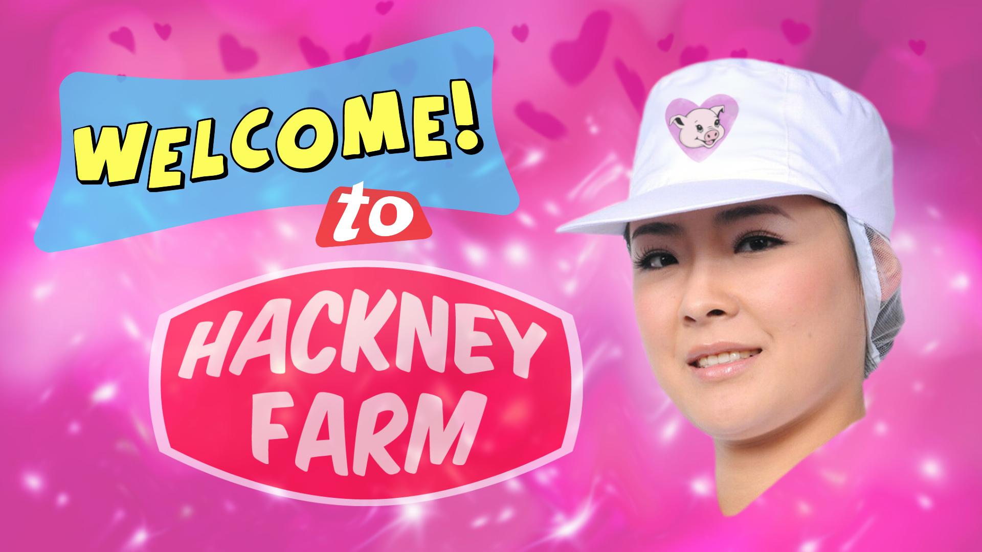 Michael Croft | Hackney City Farm | Hackney Farm | Artist